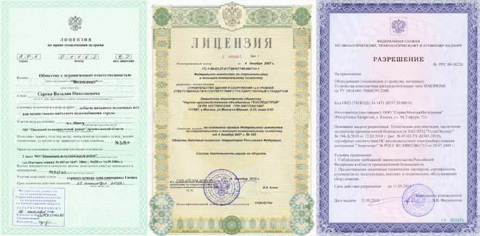 лицензия на артезианскую скважину