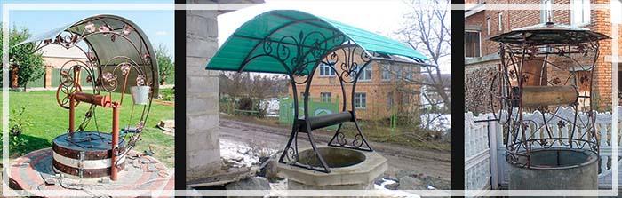 декоративный колодец на даче своими руками фото