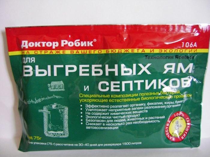биосепт для септиков