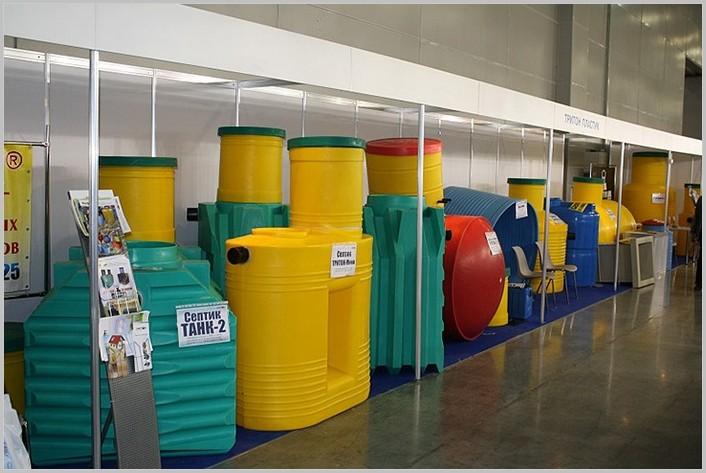 Что такое канализация септик