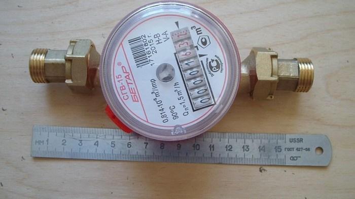 магнит для счетчика для воды бетар
