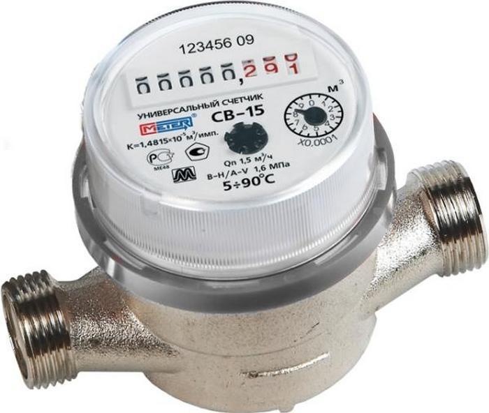 Инструкция по установки счетчика воды