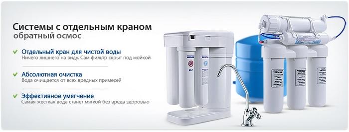 способы очищения воды