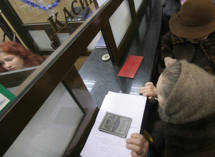 сберегательные книжки отменили в россии
