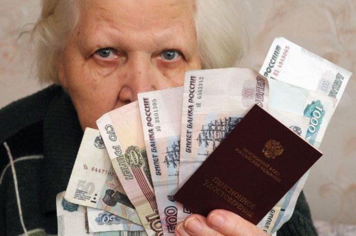 выплаты пенсионерам с 1 июня 2018 года
