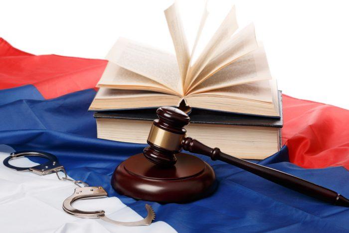 новые законы в России с 1 июня