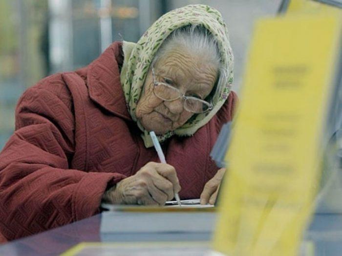 что влияет на снижение пенсии