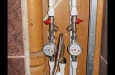 установка счетчика воды вертикально