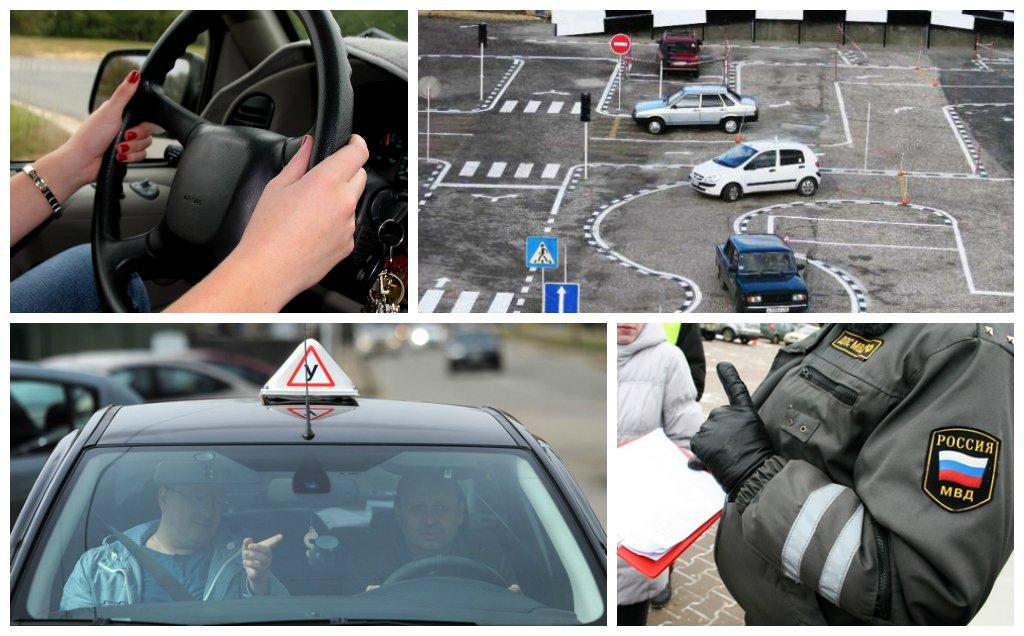 правила вождения авто