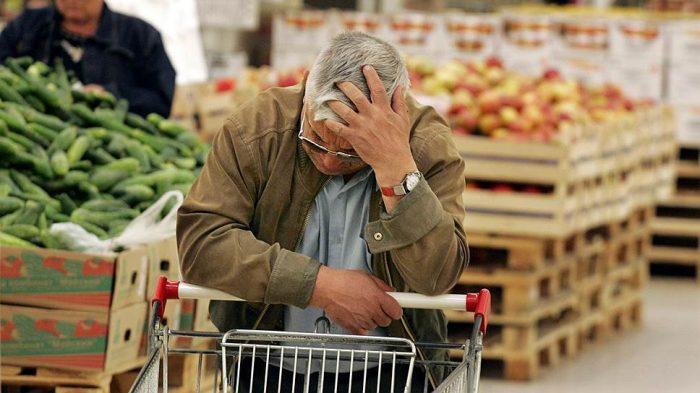 цены на продукты вырастут