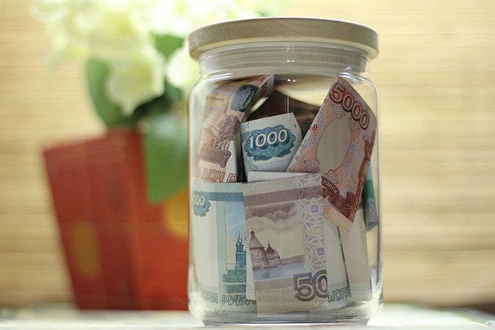 сохранить деньги
