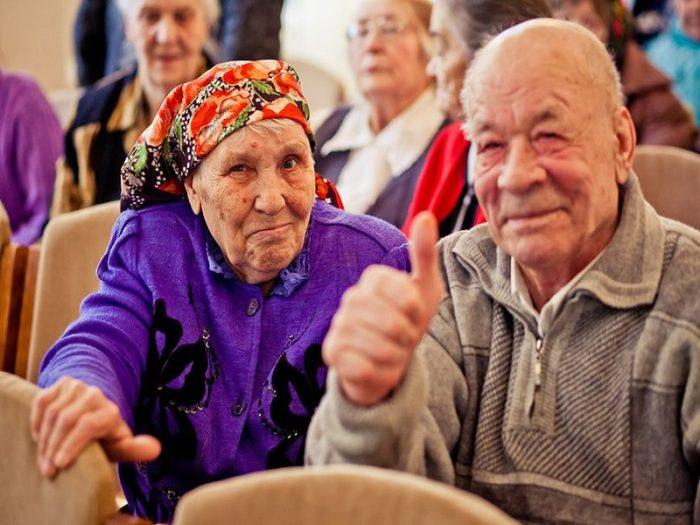 отсрочка пенсионной реформы