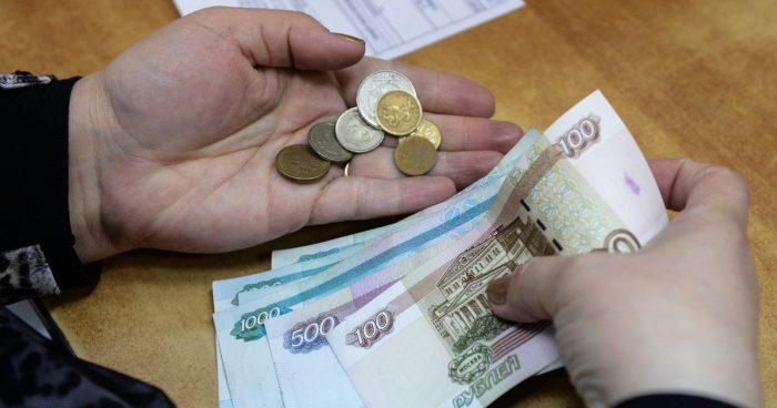 надбавки к пенсии