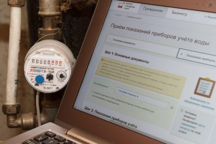 подать показания счетчиков воды через интернет