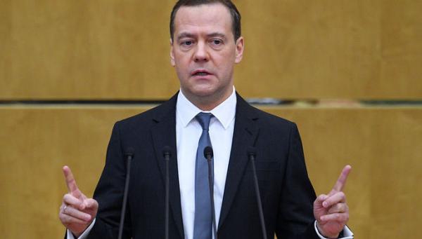 пенсионная реформа Медведева