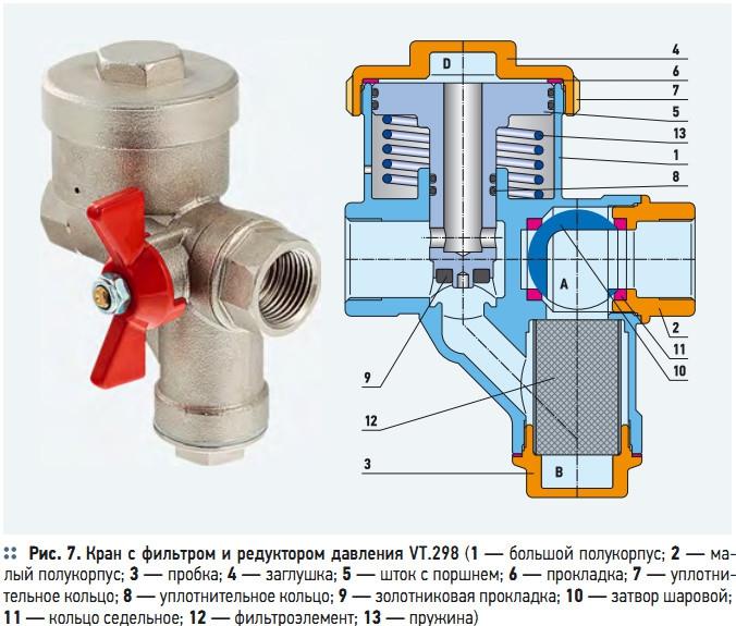 кран с регулятором давления