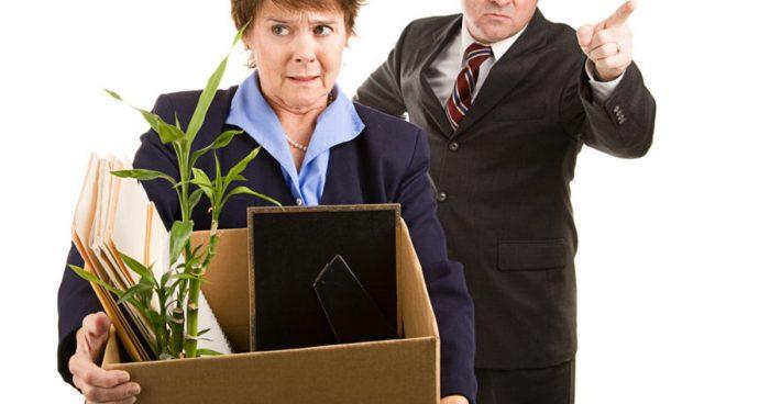 увольнение при выходе на пенсию