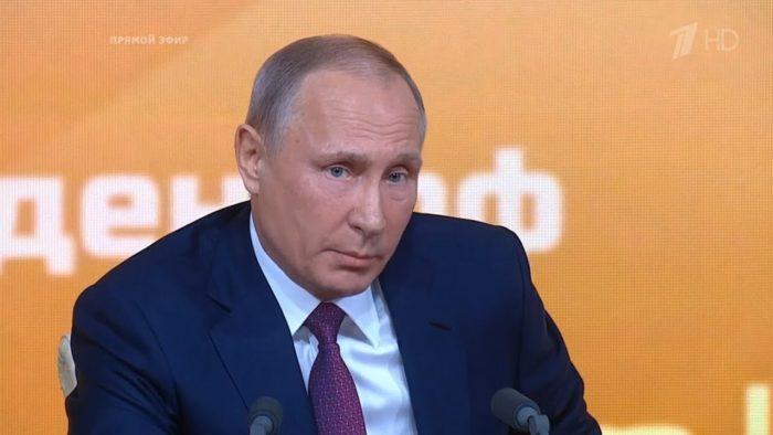ответ Путина о переиндексации пенсий