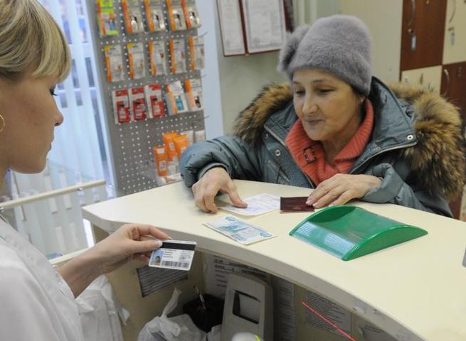 получение скидки на лекарства пенсионерами