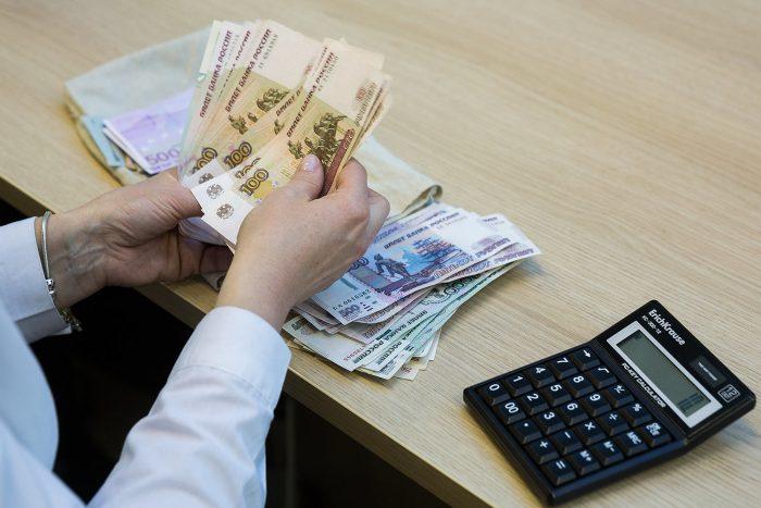 единовременные выплаты пенсионерам