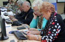 как найти работу пенсионерам