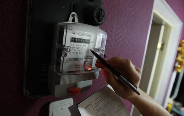 субсидия на электричество в августе