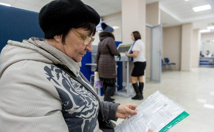 Надбавка к пенсии за трудовой стаж