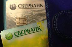 за что сбербанк блокирует карты