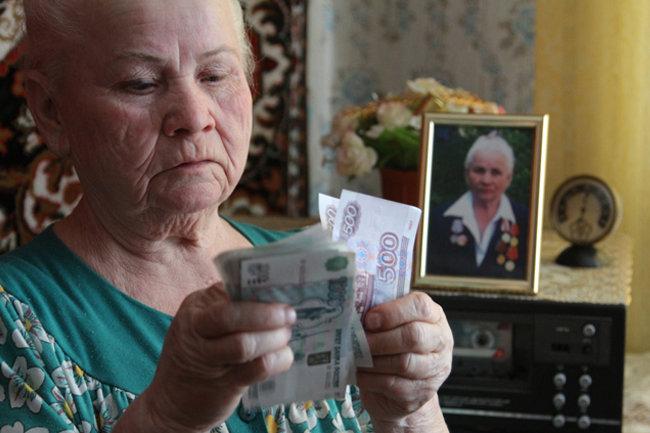 двойная пенсия