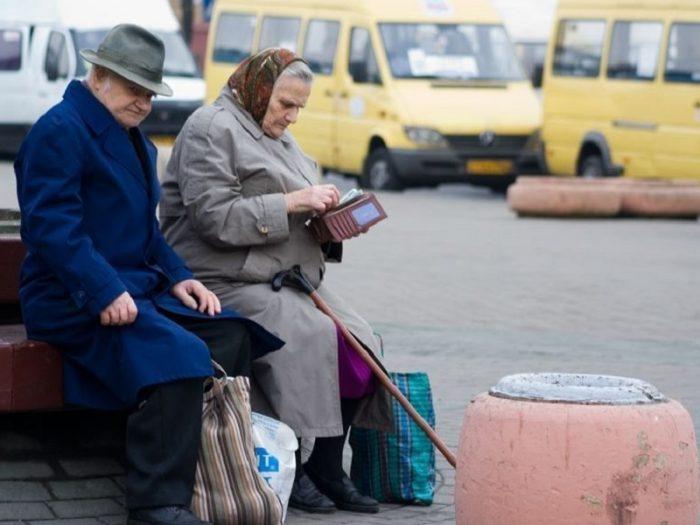проблемы с получением пенсии