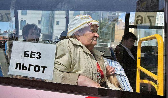 пенсионеров хотят лишить льгот