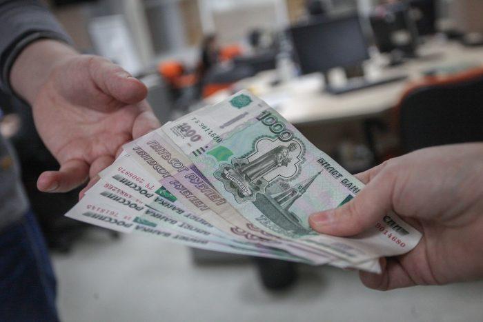 как забрать свои деньги у государства