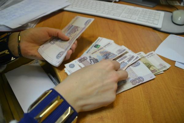 льготы на деньги