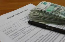 как вернуть деньги после кредита
