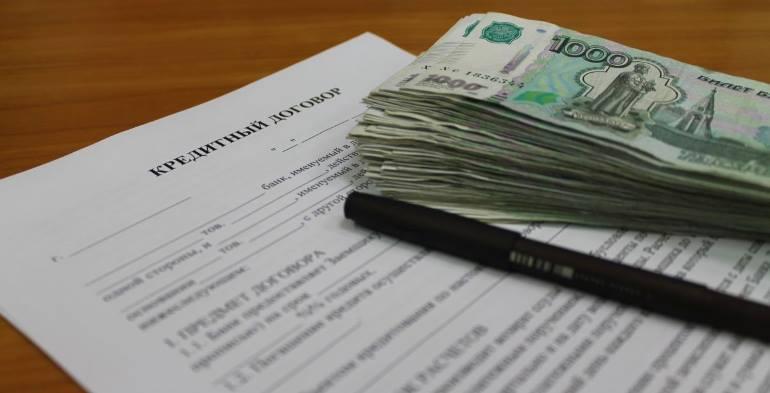 Как законно вернуть свои деньги после погашения банковского кредита