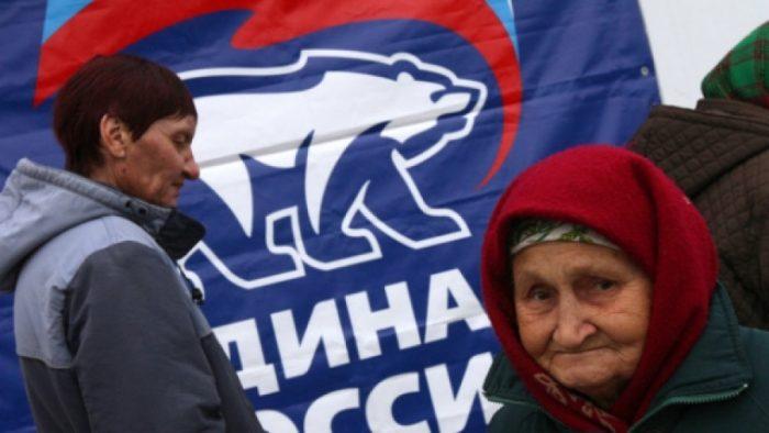 смягчение реформы от единой россии