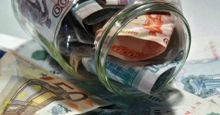экономия по 150 рублей в день