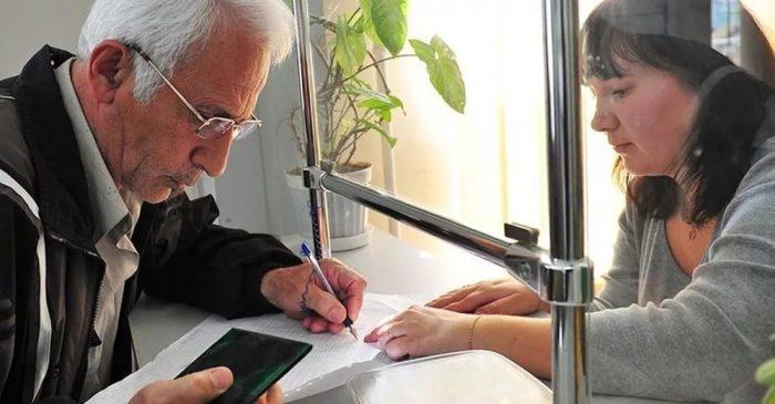 изменение пенсионных льгот
