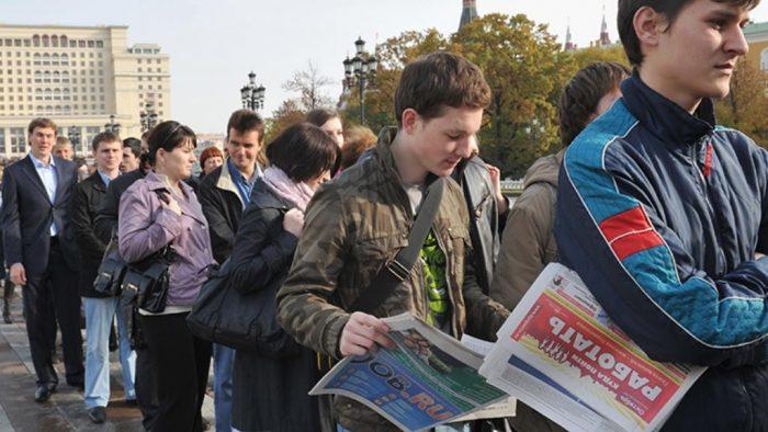 россияне потеряют работу
