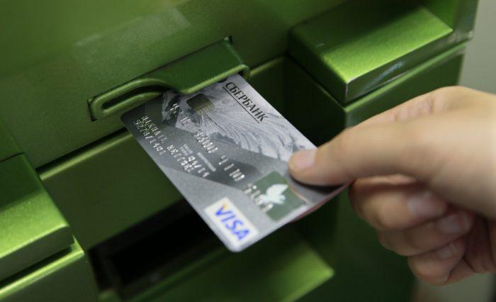 новые правила для банковских карт