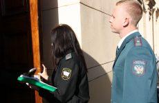 штрафы для самозанятых граждан