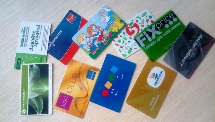 воровство с бонусных карт