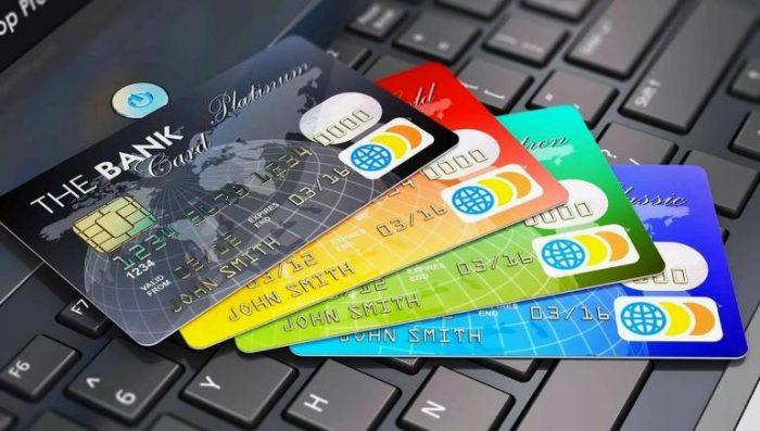 секреты кредитных карт