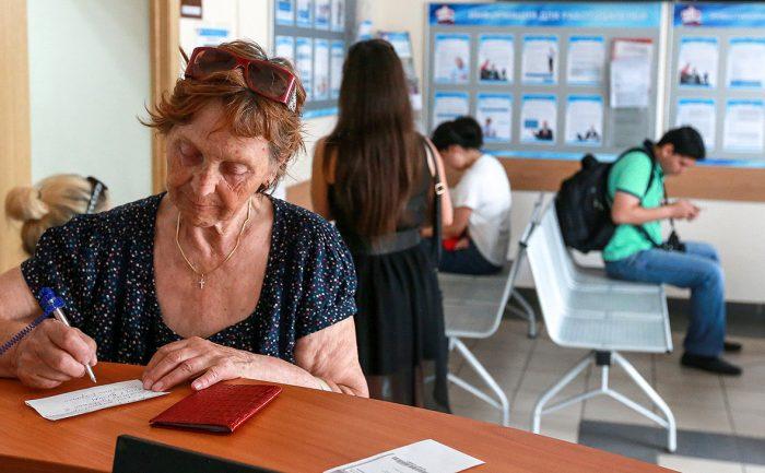 автоподписка на накопительные пенсии