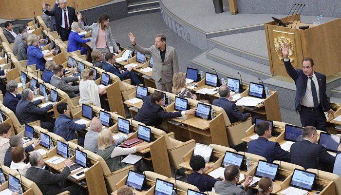 поправки к пенсионной реформе от госдумы