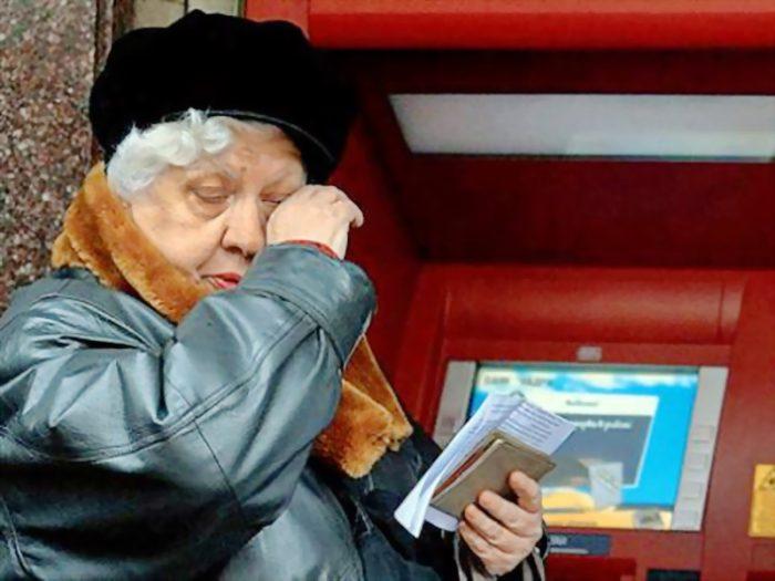 с карт пенсионеров снимают деньги