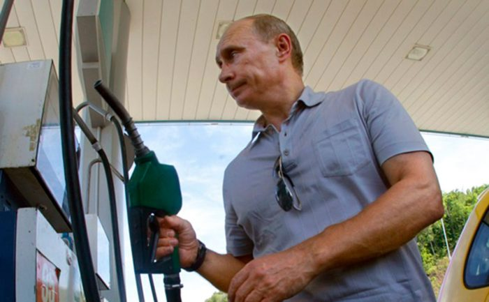 Путин сказал о ценах на бензин