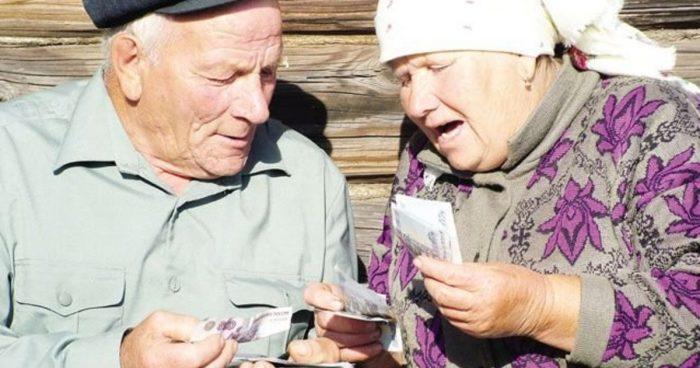 надбавки к пенсии для пенсионеров