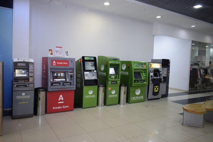 опасные банкоматы