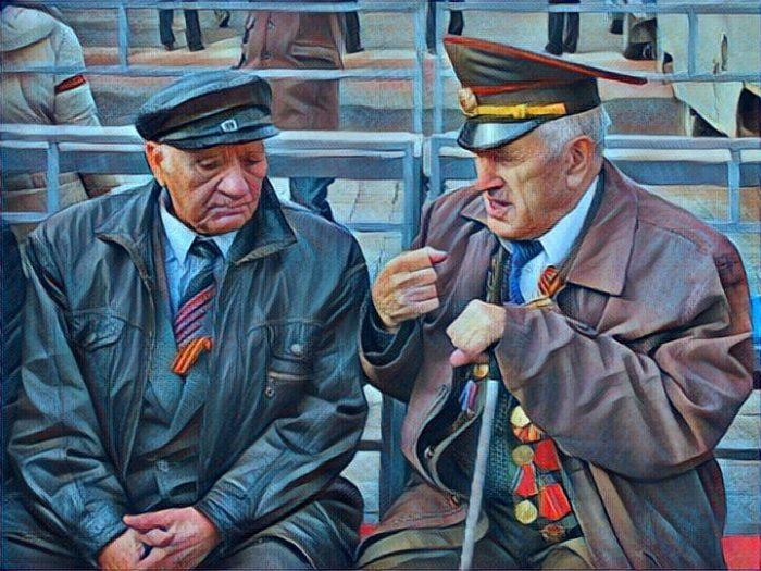 льготы ветеранов труда